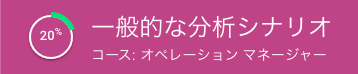 スクリーンショット 2016-03-19 11.00.56