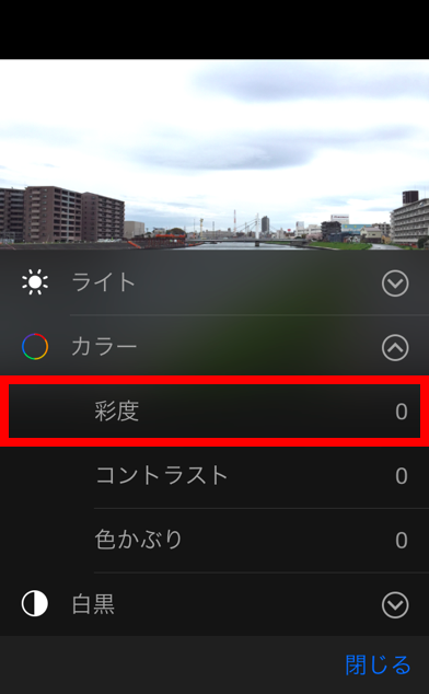 スクリーンショット 2016-04-09 13.55.43