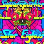 スクエアプッシャー(Squarepusher)がVRのミュージックビデオ公開したぞ