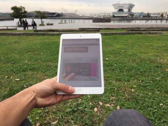 iPad mini 4が超使える!手持ちでウェブ環境を楽しめるベストサイズの端末だった