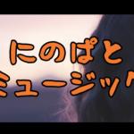 【♪】Seven Lions「Creation Feat. Vök」~エレクトロニックなビートとオルタナティブの融合