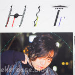 三浦大知の新作アルバム『HIT』はシットリとした大人しさ。2ndアルバムを彷彿とさせる