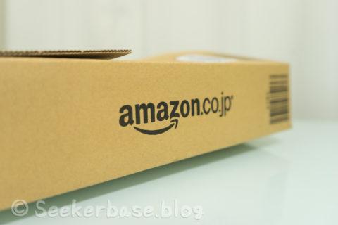 Amazonのネットショッピングは生活の一部。そりゃ便利だもの。