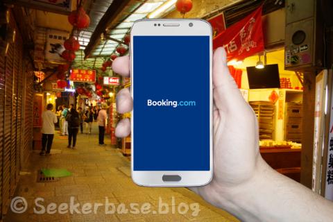 『Booking.com』で予約した海外の超安宿に泊まってきた!