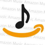 Amazonミュージックのプランと使い方。テクノロジー企業が作る音楽の進化