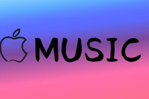Apple Music(アップルミュージック)が断トツの音楽サービスだと思う理由