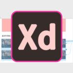 Adobe XDのできること&料金プラン リンクの動きが伝えられるUI/UXツール